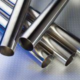 Cortadora del laser del tubo/del tubo del acero inoxidable del laser del CNC