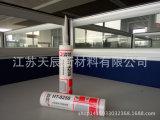 Um vedador solar do silicone dos módulos de Componet Tianchen picovolt