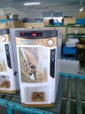 عمليّة بيع حارّ! ! ذاتيّة قهوة [فندينغ مشن] ([ف303ف])