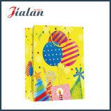Лоснистый прокатанный мешок подарка покупкы воздушного шара дня рождения бумаги цвета слоновой кости бумажный