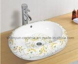 Bacino della stanza da bagno del lavabo della porcellana (MG-0059)