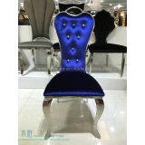 수정같은 단추 (HW-0400C)를 가진 의자를 식사하는 스테인리스