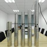 太陽浸水許容の水ポンプ3spc3.2/54-D36/550