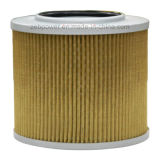 Af928m Air Filter per Fleetguard Cummins