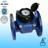 Woltman Type Remote Reading Cold (Hot) Water Meter