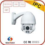 4MP P2p Poe IR60m Outdoor PTZ IP Camera