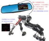 Sonde visuelle de stationnement de voiture spécialisée pour le miroir duel de la voiture DVR d'objectif