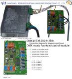 Software di controllo multilingue della fontana di musica di DMX