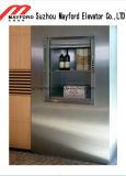 лифт Dumbwaiter 250kg с типом силла окна