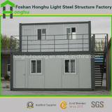 기숙사 사무실을%s Prefabricated 가정 이동할 수 있는 콘테이너 홈