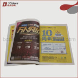 Kundenspezifische bekanntmachendes Geschäfts-Broschüren/Kataloge/gefaltete Blättchen