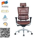 High Back Multifuctional Executive Swivel Chair with Headrest