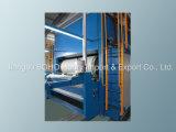 7単位の単一のスラリータンクサイジング機械織物
