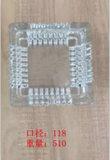 Portacenere di vetro quadrato di cristallo con il buon prezzo Kb-Hn07672