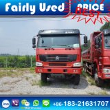 Sinotruck HOWO 8 x 4ダンプトラック371HP