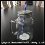 Glasglas 450ml mit Metallschutzkappe und -griff