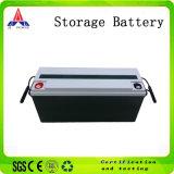 Batería de almacenaje sin necesidad de mantenimiento para el panel solar (12V 150AH)