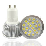 6W (2835SMD) 480lm LED Spotlight