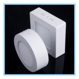300mm 24W LEDの照明灯(提供される円形及び正方形)