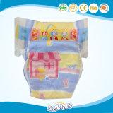 2017 Nouveaux produits pour bébés en couches de bébé en coton jetables en Chine