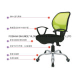 現代様式は高さの人間工学的の執行部の網の椅子を調節する