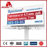 1220mm~1500mm Width Aluminum Composite Panel/Cladding/Advertisting Acm
