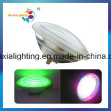 Highqualityの12V LED Swimming Pool Lighting PAR56 LED Light