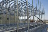 耐火性のパネルが付いているプレハブの鉄骨構造フレームの店建物