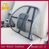 Ammortizzatore comodo della vita dell'automobile della maglia e di massaggio (HB)