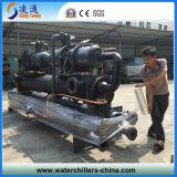 Alto refrigeratore raffreddato ad acqua efficiente della vite