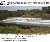China 10 anos de tubulação de aço ondulada da sargeta da venda por atacado da fábrica
