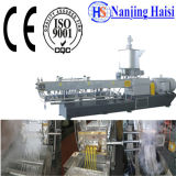 プラスチックペレタイザー機械またはプラスチックペレタイジングを施すラインまたはプラスチック粒状になる機械
