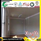 Casa viva del envase profesional del fabricante (XYZ-04)