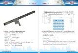 2017년 가구는 냉각 압연한 강철을 미러를 옷을 입는 Aeb3508-605mm 텔레비젼 활주 또는 강요를 위해 선형 2개 매듭 주문을 받아서 만들었다
