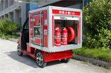 電気ヴァンの消防車小型配達カート