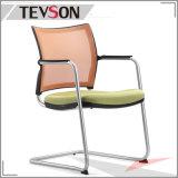 최신 판매 현대 사무실 메시 방문자 회의 의자 (DHS-GE03B)