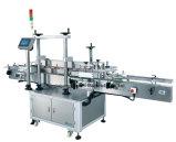 冷たい接着剤のペーパー分類機械