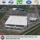 Q345bの安い産業鋼鉄構造倉庫か記憶の小屋または建物