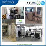 엑스레이 짐의 공급자와 공항 보안을%s 수화물 스캐너