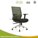 オフィス用家具/オフィスの椅子/調節可能な椅子/網の椅子