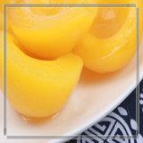 O melhor pêssego amarelo enlatado fresco no xarope
