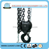 Shuangge HS-J 3トンのチェーンブロック