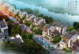 Зона виллы китайского типа около перевод 3D реки внешнего