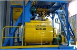 Пожаробезопасная облегченная доска изоляции силиката кальция делая машину