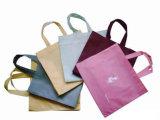 昇進の多彩な印刷された非編まれたショッピング・バッグ