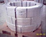 EL8 ha veduto il collegare di saldatura con l'imballaggio in bobina del metallo