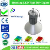 La lumière élevée 120W de compartiment de l'approvisionnement DEL de constructeurs a intégré