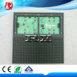 Módulo al aire libre P10 de la tablilla de anuncios de LED de la pantalla del LED LED