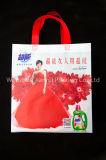 Sacchetto di plastica non tessuto di promozione con la maniglia