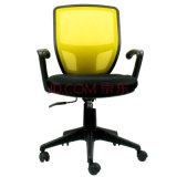 Lederner Schwenker-Büro-Stuhl mit Fabrik-Preis